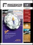 Журнал Нижегородский Коммерсант №06 (63), 2 апреля 2012